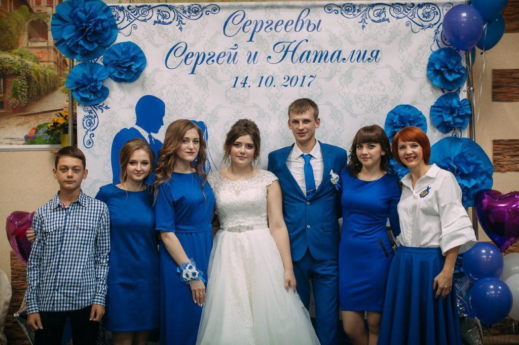 ведущий Арсенова Юлия, молодожены, свадьба